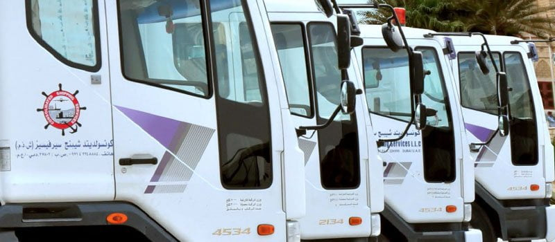 Training Land Transportation Management